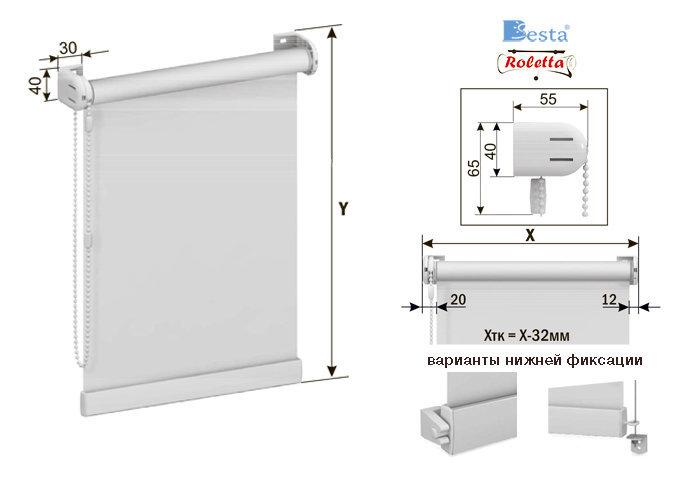 Тканевые ролеты открытого типа стандарт Вышгород