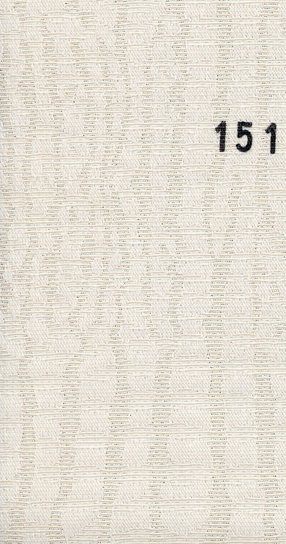 2 Kobra 151
