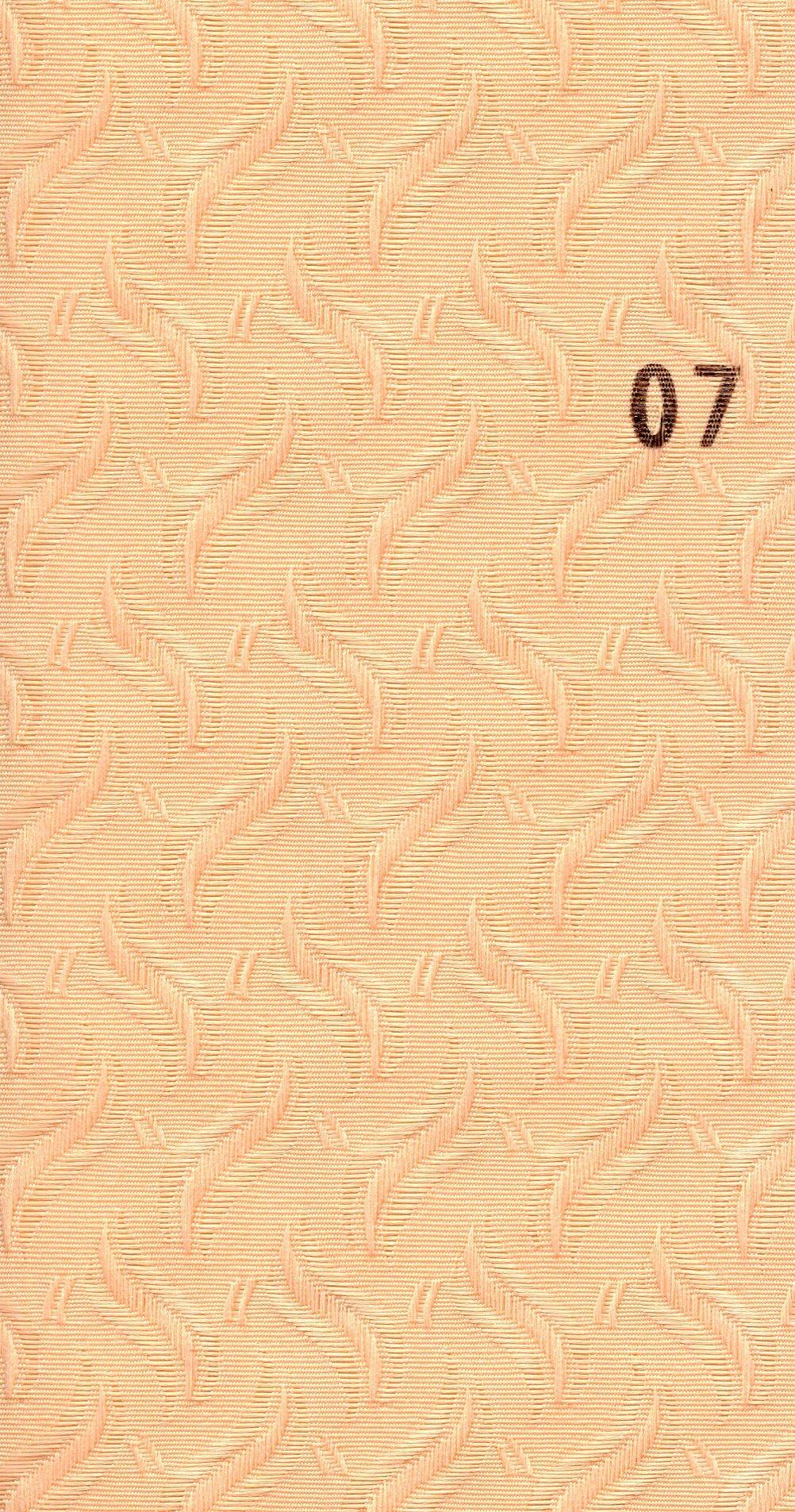 2 Sahara 07