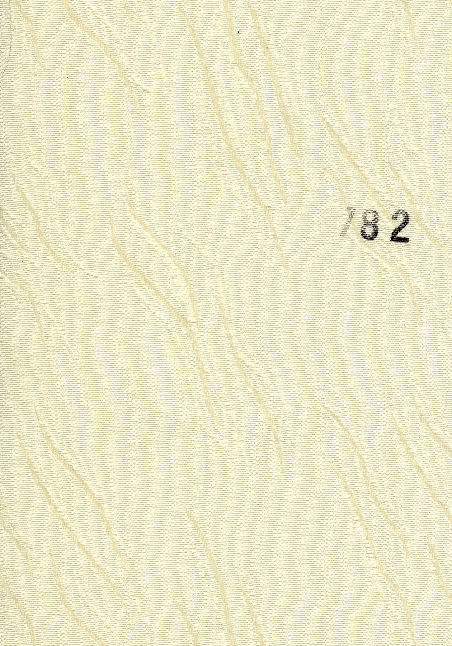 Orestes 782