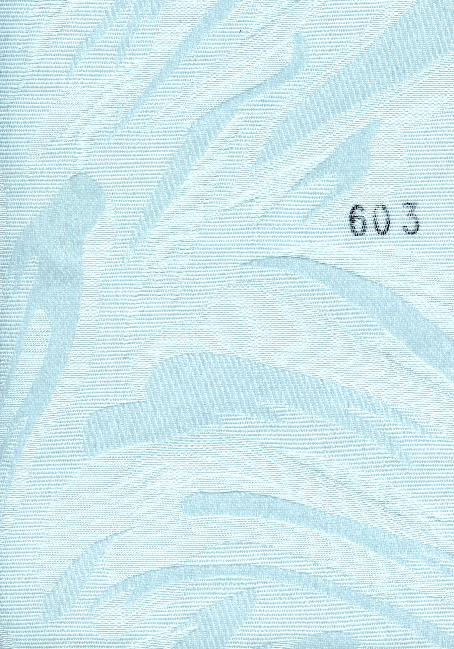 Paloma 603