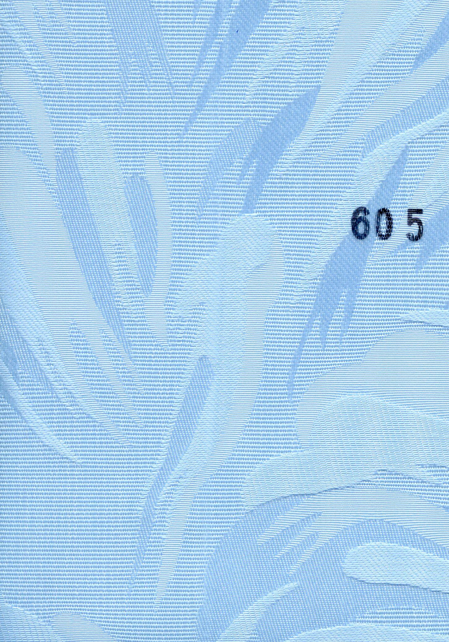 Paloma 605