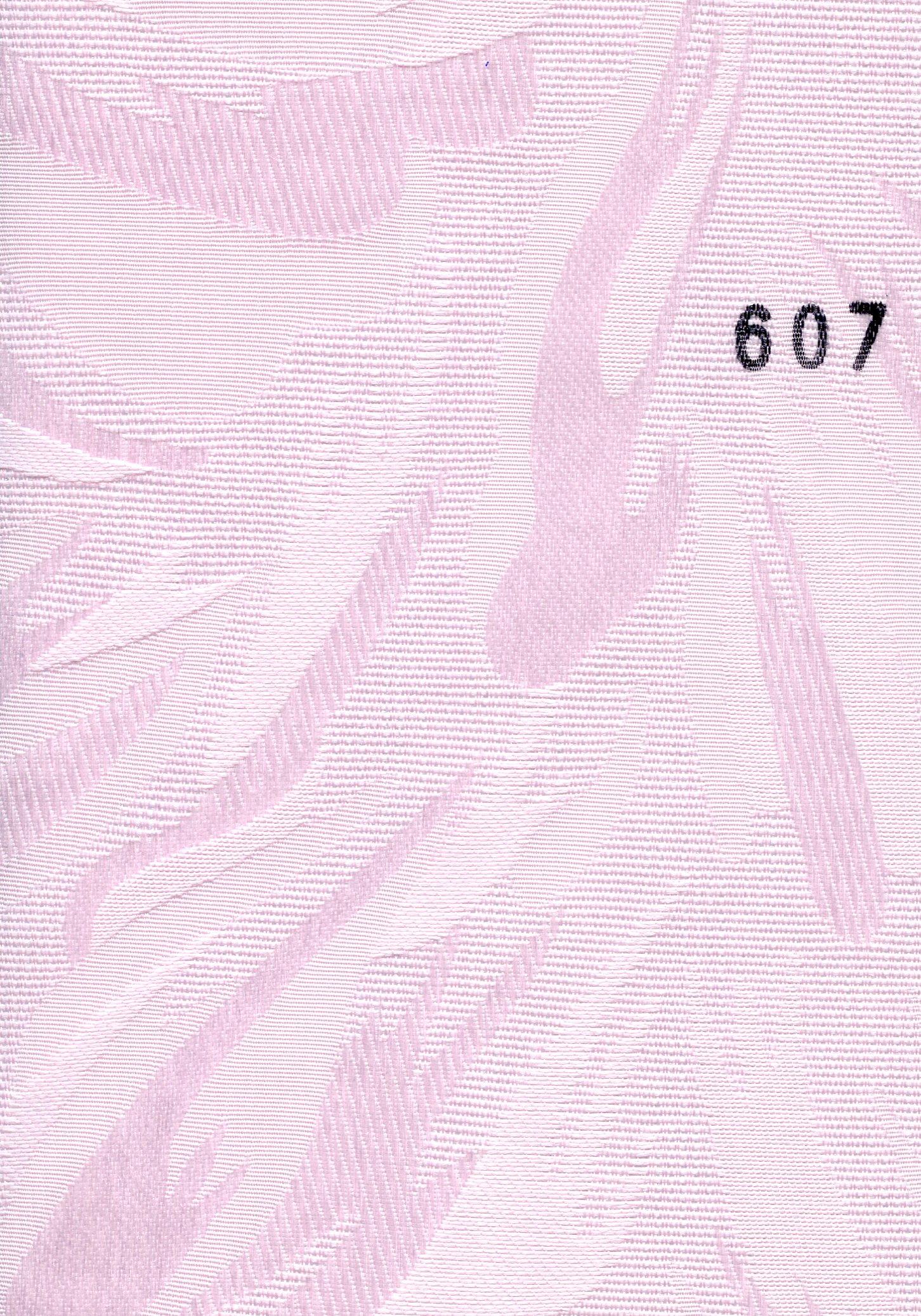 Paloma 607