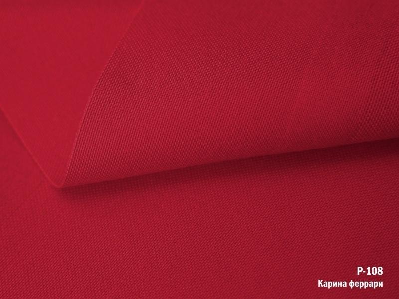 karina-rb-08 roletta