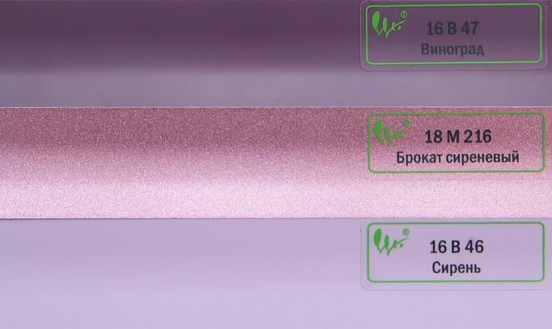 Roletta алюминиевые жалюзи вышгород
