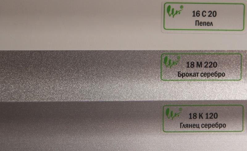 Roletta алюминиевые жалюзи