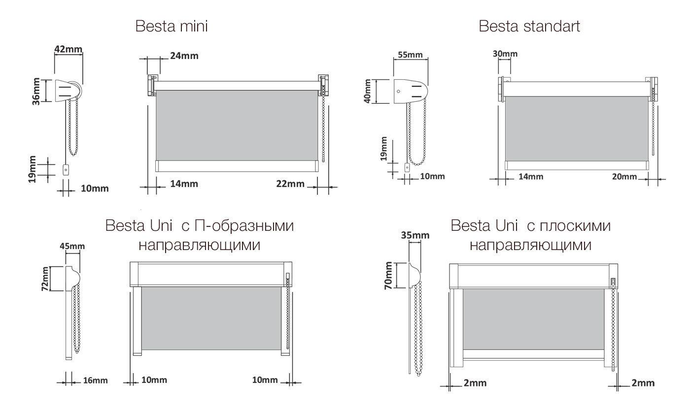 Тканевые ролеты Вышгород