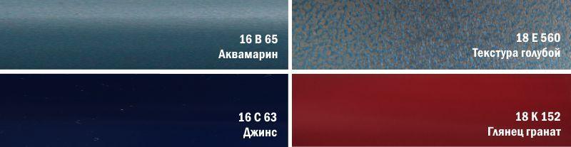 Акция алюминиевые жалюзи Вышгород